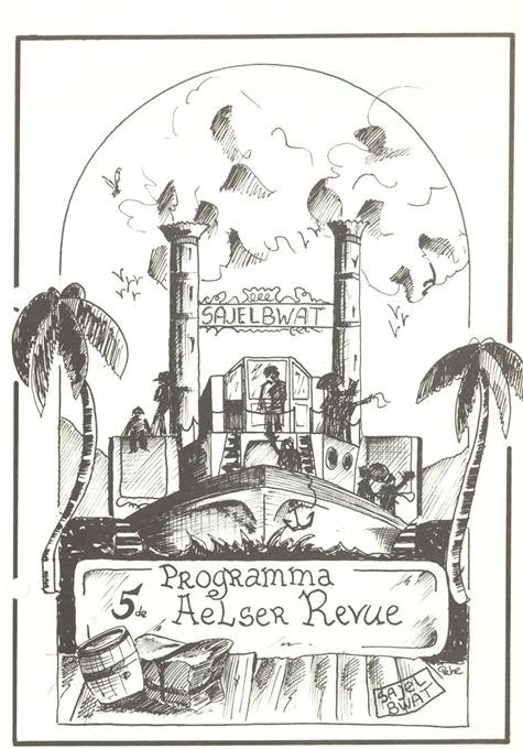 1982-Sajelbwat