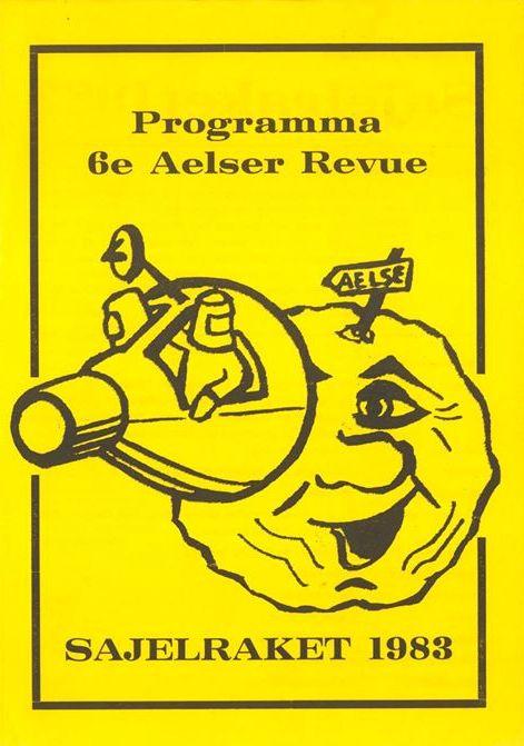 1983-Sajelraket