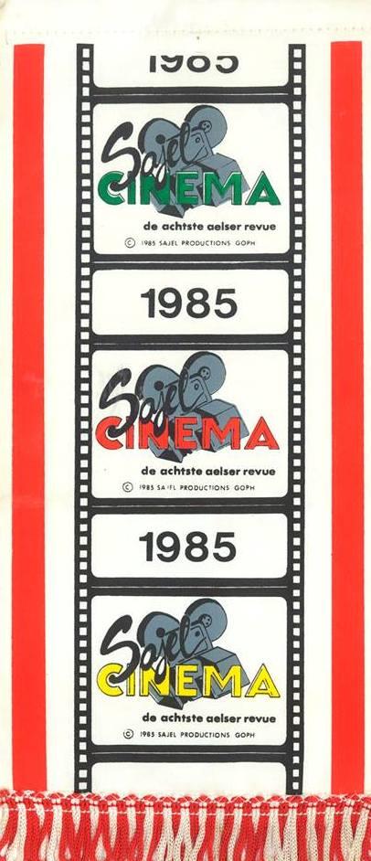 1985-Sajelcinema