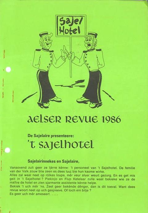 1986-Sajelhotel