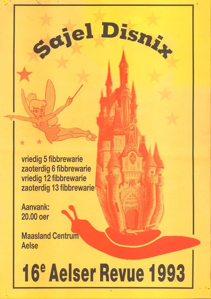 1993-Sajeldisnix