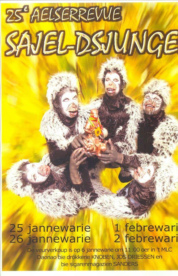 2002-Sajel-dsjungel