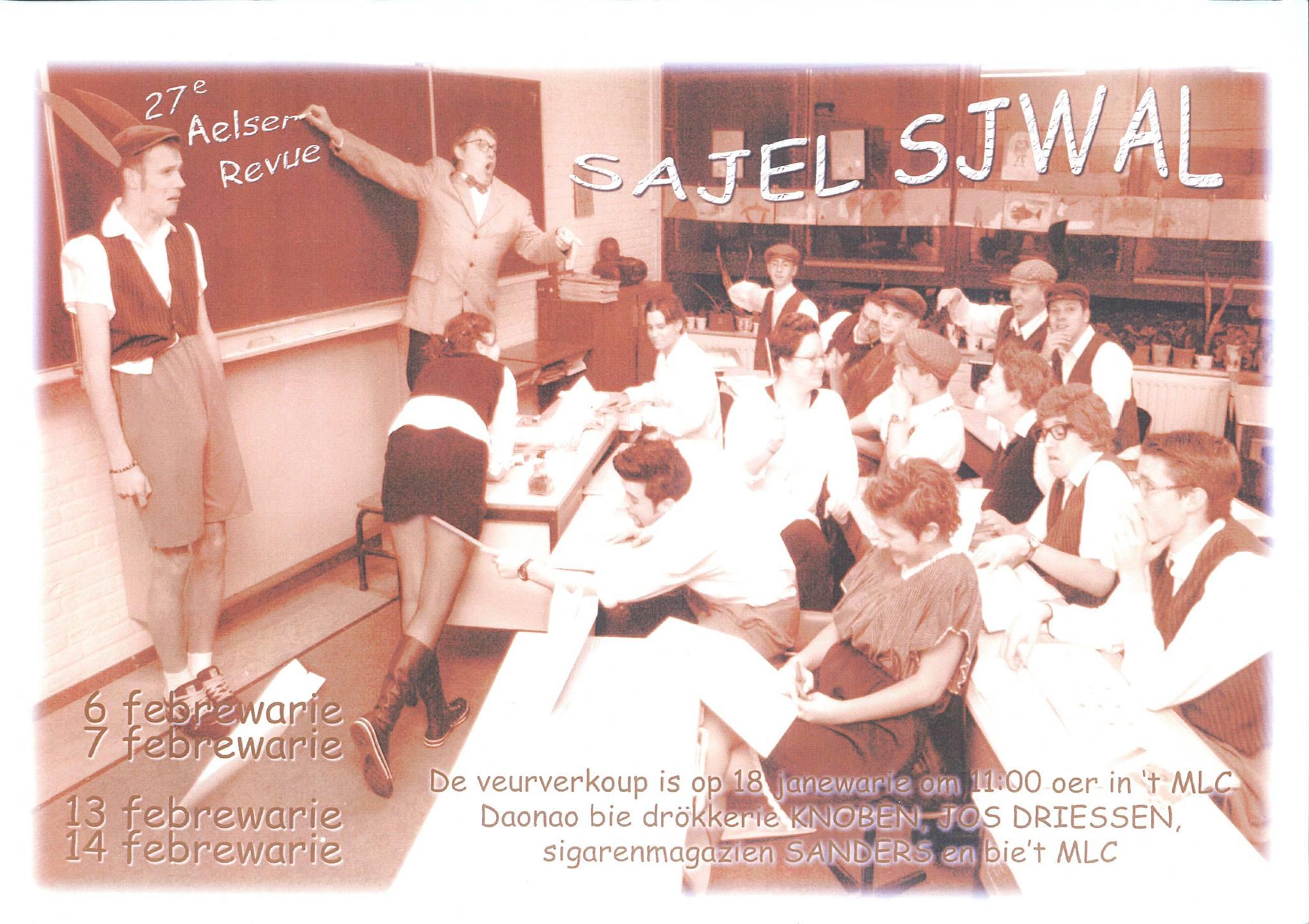 2004-Sajelsjwal